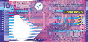 Hong Kong P400 10 Dollars Year 2002