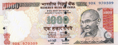 P100 India 1000 Rupees Year 2008