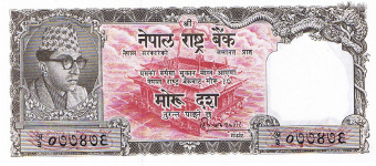 P10 Nepal 10 Rupees Year nd (1960)