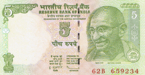 P 94A India 5 Rupees year 2009