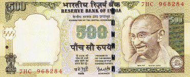 P 99 India 500 Rupees Year 2008