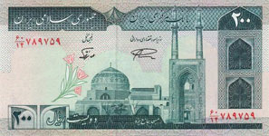 P136 Iran 200 Rials Year nd