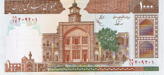 P138f Iran 1000 Rials Year nd