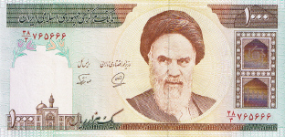 P143b Iran 1000 Rials Year nd