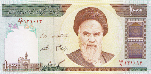 P143d Iran 1000 Rials Year nd