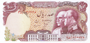 P108 Iran 100 Rials Year nd