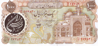 P129 Iran 1000 Rials Year nd