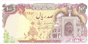 P132 Iran 100 Rials Year nd