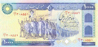 P134c Iran 10.000 Rials Year nd