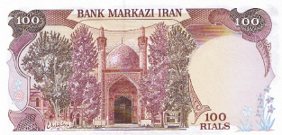 P135 Iran 100 Rials Year nd