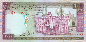 P141k Iran 2000 Rials year nd