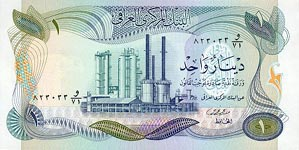 P 63b Iraq 1 Dinar Year nd