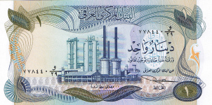 P 63a Iraq 1 Dinar Year nd