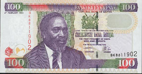 P42 Kenya 100 Shillings Year 2004