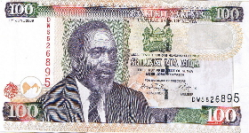 P48 Kenya 100 Shillings year 2009