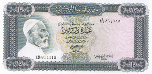 P37b Libya 10 Dinar Year nd Inscription