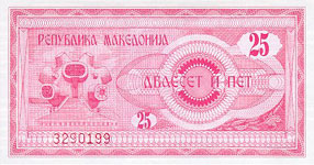 P 2 Macedonia 25 Denari Year 1992