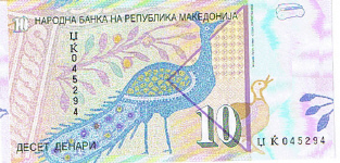 P14 Macedonia 10 Denari Year 2003/2007
