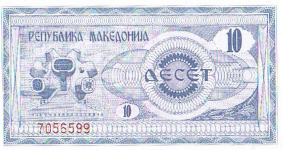 P 1 Macedonia 10 Denari Year 1992
