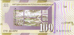 P20 Macedonia 100 Denari Year 2000 RARE