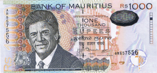P59d Mauritius 1000 Rupees Year 2007