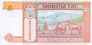 22.00 Euro - Mongolia P53 Bundle of 100 pieces