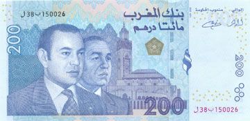 P71 Morocco 200 Dirham Year nd