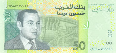 P69 Morocco 50 Dirham Year nd