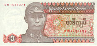 P67 Myanmar 1 Kyat Year nd V