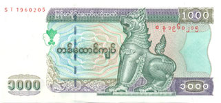P80 Myanmar 1000 Kyats year nd (2004)