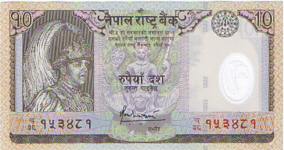 P54 Nepal 10 Rupees Polymer