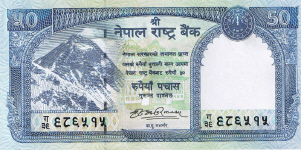 P63 Nepal 50 Rupees Mt Everest Year 2008