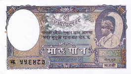 P 5 Nepal 5 Rupees Year nd