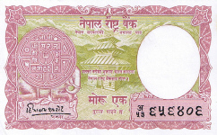 P 8 Nepal 1 Rupee Year nd