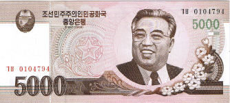 P66 North Korea 5000 Won Year 2008