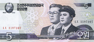 P58 North Korea 5 Won Year nd