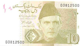 P45a/b/c Pakistan 10 Rupees Year 2006/07/09