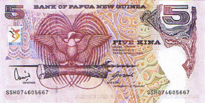 P34 Papua New Guinea  5 Kina XIII Pacific Games