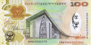 P37 Papua New Guinea 100 Kina 35th Ann. Year 2008