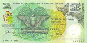 P12 Papua New Guinea 2 Kina Year nd Polymer
