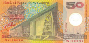 P18a Papua New Guinea 50 Kina Year nd sign 9 Polymer
