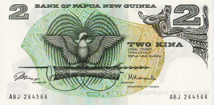 P 1 Papua New Guinea 2 Kina ND