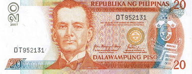P182I Philippines 20 Piso Year 2007/08