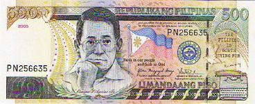 P196a Philippines 500 Pesos Year 2005