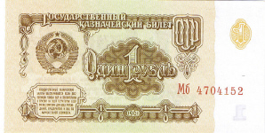 P222 Russia 1 Rouble Year 1961