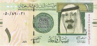 P31 Saudi Arabia 1 Riyal Year 2007