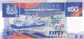 P22a Singapore 50 Dollar Year nd