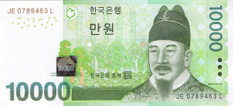 P56 Korea South 10.000 Won Year nd (2007)