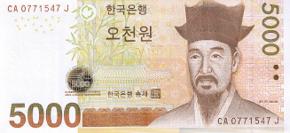 P55 Korea South 5000 Won Year nd (2006)