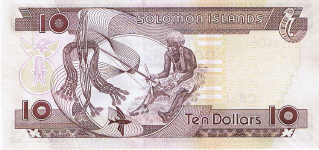 P27 Solomon Islands 10 Dollars year nd (2005)